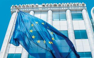 Η βελτιωμένη διάθεση στις ευρωπαϊκές αγορές σε συνδυασμό με τις προσδοκίες για κυβερνητική αλλαγή με μία νέα ισχυρή κυβέρνηση διατηρούν το θετικό μομέντουμ που έχει χτιστεί εδώ και καιρό στο Χ.Α.