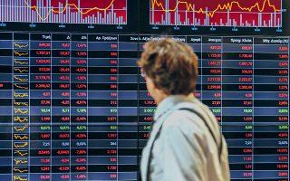 Ο Γενικός Δείκτης έκλεισε με απώλειες 1,09% στις 844,00 μονάδες, ενώ ενδοσυνεδριακά κινήθηκε μεταξύ του -1,42% και του +0,34%, με τον τζίρο να διαμορφώνεται στα 78,57 εκατ. ευρώ.