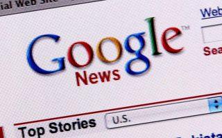 «Χάνουμε μερίδιο αγοράς επειδή οι κυρίαρχες πλατφόρμες χρησιμοποιούν τις δικές μας ειδήσεις, στοχεύοντας στο δικό μας κοινό και στη συνέχεια πωλούν αυτό το κοινό στους ίδιους διαφημιστές με εμάς», τονίζει υψηλόβαθμο στέλεχος της News Corp. που εκδίδει, μεταξύ άλλων, τη Wall Street Journal.