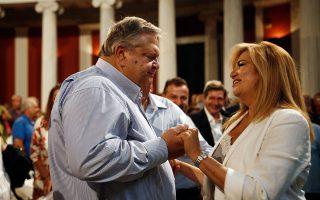 Ο Ευάγγελος Βενιζέλος και η Φώφη Γεννηματά στο Ζάππειο για την 3η Σεπτέμβρη 2017. Στο βάθος, ο Γιώργος Καμίνης παρακολουθεί περιχαρής. ΑΠΕ-ΜΠΕ/ΑΛΕΞΑΝΔΡΟΣ ΒΛΑΧΟΣ