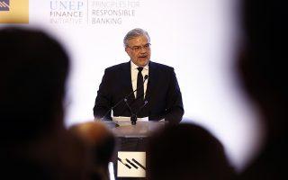 Ο Διευθύνων Σύμβουλος της Τράπεζας Πειραιώς Χρήστος Μεγάλου μιλάει στην εκδήλωση για την πρώτη παρουσίαση στην Ελλάδα των Αρχών Υπεύθυνης Τραπεζικής (Principles for Responsible Banking) του UNEP FI, στη διαμόρφωση των οποίων συμμετέχει η Τράπεζα Πειραιώς μαζί με άλλες 27 τράπεζες από όλο τον κόσμο,  σε κεντρικό ξενοδοχείο της Αθήνας, Τετάρτη 16 Ιανουάριου 2019. ΑΠΕ-ΜΠΕ/ΑΠΕ-ΜΠΕ/ΑΛΕΞΑΝΔΡΟΣ ΒΛΑΧΟΣ