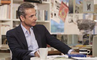 Ο πρόεδρος της Νέας Δημοκρατίας, Κυριάκος Μητσοτάκης, παραχωρεί συνέντευξη στον δημοσιογράφο, Γιώργο Παπαδάκη (δεν εικονίζεται), της εκπομπής
