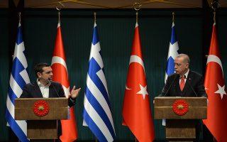 Ο Αλέξης Τσίπρας και ο Ταγίπ Ερντογάν σε συνάντησή τους τον περασμένο Φεβρουάριο στην Αγκυρα.