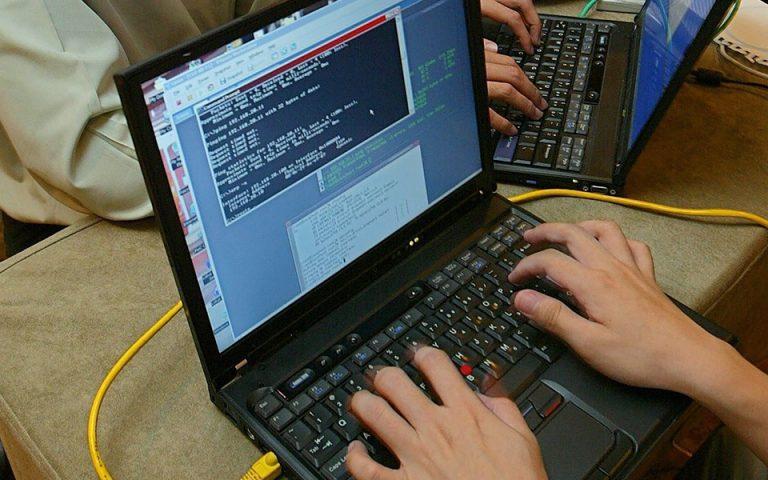 Επίθεση Κινέζων χάκερ σε οκτώ τεχνολογικές επιχειρήσεις
