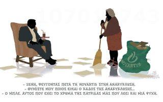 skitso-toy-dimitri-chantzopoyloy-12-06-190