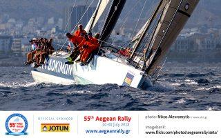 epathlo-line-honours-sto-56o-rally-aigaioy0