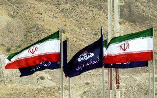 Πλέον, ευρωπαϊκές εταιρείες θα μπορούν να εισάγουν και να εξάγουν στο Ιράν.
