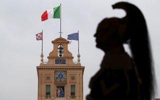 komision-i-italia-paraviazei-toys-kanones-dimosionomikis-politikis-tis-e-e0