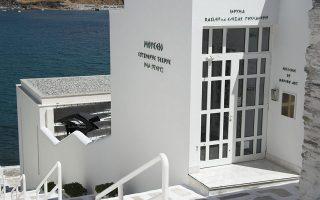 Το Μουσείο του Ιδρύματος Γουλανδρή στην Ανδρο.