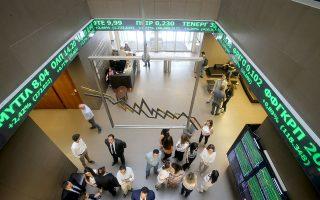 Η επιστροφή του τραπεζικού δείκτη στα κέρδη, ύστερα από πέντε πτωτικές συνεδριάσεις, βοήθησε στην επάνοδο της αγοράς στα υψηλά 13,5 μηνών, τα οποία είχε αγγίξει πρόσφατα, παρά το επιφυλακτικό κλίμα που κυριάρχησε στις ευρωπαϊκές αγορές.