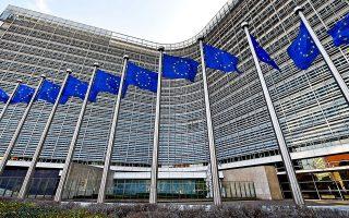 Στην έκθεση της Κομισιόν τονίζεται ότι η Ελλάδα δεν θα καταφέρει φέτος να πιάσει τον στόχο για πρωτογενές πλεόνασμα 3,5% του ΑΕΠ και προστίθεται ότι η κατάσταση θα επανεκτιμηθεί το φθινόπωρο.