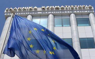 Το ευνοϊκό διεθνές κλίμα σε συνδυασμό με τις προσδοκίες για μια ισχυρή νέα κυβέρνηση στην Ελλάδα, με βασική προτεραιότητα την ενίσχυση της ανάπτυξης, έβαλε ξανά την Ελλάδα στον χάρτη των επενδυτών.