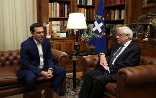 Οι κ. Τσίπρας και Παυλόπουλος συζήτησαν κατά τη συνάντηση στο Προεδρικό Μέγαρο την περασμένη Δευτέρα για το «αγκάθι» που έχει προκύψει.