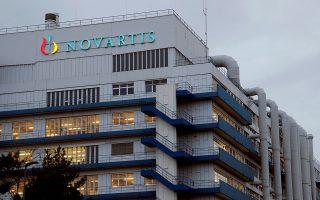Φως στο τι ακριβώς συνέβη στην υπόθεση της Novartis, όπου χωρίς στοιχεία πολιτικοί βρέθηκαν με τη «ρετσινιά» του δωρολήπτη, ανάμεσά τους πρώην υπουργοί και πρώην πρωθυπουργοί, καλούνται να ρίξουν οι αρμόδιοι. REUTERS/ARND WIEGMANN