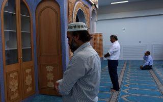 Μουσουλμάνοι που ζουν στην Αθήνα προσεύχονται  στο  νέο μουσουλμανικό τέμενος στην περιοχή του Βοτανικού, Αθήνα  Παρασκευή 7 Ιουνίου 2019. ΑΠΕ-ΜΠΕ/ΑΠΕ-ΜΠΕ/ΟΡΕΣΤΗΣ ΠΑΝΑΓΙΩΤΟΥ
