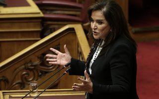 Η βουλευτής της ΝΔ Ντόρα Μπακογιάννη μιλάει στη συζήτηση για την αναθεώρηση του Συντάγματος, στην αίθουσα της Ολομέλειας της Βουλής, Αθήνα, Τρίτη 12 Φεβρουαρίου 2019. ΑΠΕ-ΜΠΕ/ΑΠΕ-ΜΠΕ/ΣΥΜΕΛΑ ΠΑΝΤΖΑΡΤΖΗ