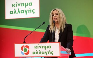 fofi-gennimata-kyrie-tsipra-echete-varies-eythynes-gia-tin-plektani-schetika-me-ti-novartis0