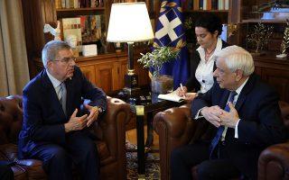 Ο Πρόεδρος της Δημοκρατίας Προκόπιος Παυλόπουλος συνομιλεί με τον Πρόεδρο της Διεθνούς Ολυμπιακής Επιτροπής Thomas Bach, Αθήνα Δευτέρα 3 Ιουνίου 2019. ΑΠΕ-ΜΠΕ/ΑΠΕ-ΜΠΕ/ΟΡΕΣΤΗΣ ΠΑΝΑΓΙΩΤΟΥ