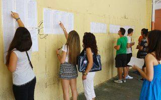 Μαθητές κοιτάνε τις βαθμολογίες από τα μαθήματα που έδωσαν στις πανελλαδικές εξετάσεις οι οποίες αναρτήθηκαν σήμερα σε όλα τα σχολεία της Ελλάδας, Τρίτη 23 Ιουνίου 2015. ΑΠΕ-ΜΠΕ/ΑΠΕ-ΜΠΕ/ΤΑΛΑΕΒΙΤΣ ΙΓΚΟΡ