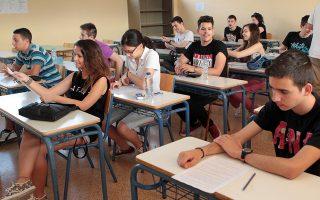 Μαθητές του 2ου πειραματικού Λυκείου Αθηνών περιμένουν να ξεκινήσουν οι πανελλήνιες εξετάσεις, Τετάρτη 28 Μαίου 2014. Με το μάθημα της της νεοελληνικής γλώσσας  άρχισαν οι πανελλήνιες εξετάσεις. ΑΠΕ-ΜΠΕ/ΑΠΕ-ΜΠΕ/Παντελής Σαίτας