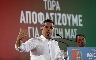 al-tsipras-i-ellada-den-einai-pia-i-ellada-ton-mnimonion0
