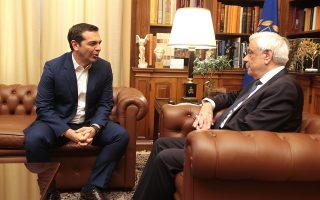Ο Πρόεδρος της Δημοκρατίας, Προκόπης Παυλόπουλος συναντάται με τον πρωθυπουργό Αλέξη Τσίπρα, Δευτέρα 10 Ιουνίου 2019. Ο πρωθυπουργός, Αλέξης Τσίπρας, επισκέφθηκε τον Πρόεδρο της Δημοκρατίας, Προκόπη Παυλόπουλο, προκειμένου να του ζητήσει τη διάλυση της Βουλής και την προκήρυξη εκλογών. ΑΠΕ-ΜΠΕ/ΑΠΕ-ΜΠΕ/Παντελής Σαίτας