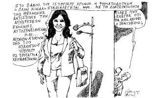 skitso-toy-andrea-petroylaki-16-06-190