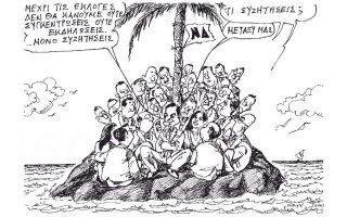 skitso-toy-andrea-petroylaki-06-06-190