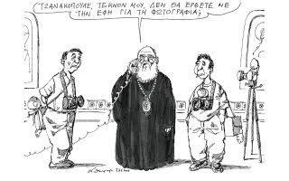 skitso-toy-andrea-petroylaki-28-06-190