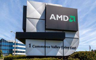 Τη συγκεκριμένη τεχνολογία παράγουν μόνον δύο εταιρείες στον κόσμο, η AMD και η Intel Corp.