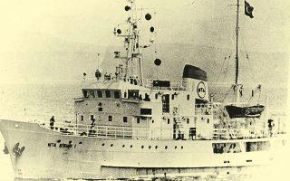 Οι Τούρκοι, σε μια προσπάθεια να καλλιεργήσουν κλίμα αβεβαιότητας και να παρεμποδίσουν τις ενταξιακές διαπραγματεύσεις της Ελλάδας με την ΕΟΚ, οι οποίες ξεκίνησαν την 27η Ιουλίου 1976, έστειλαν στο Αιγαίο το «Σισμίκ Ι» (το γνωστό «Χόρα»), το οποίο παραβίασε την ελληνική υφαλοκρηπίδα μεταξύ Λήμνου και Λέσβου.