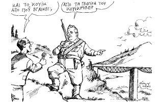 skitso-toy-andrea-petroylaki-23-06-19-2323515