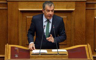 Ο επικεφαλής του κόμματος το Ποτάμι Σταύρος Θεοδωράκης μιλάει στη συζήτηση στην Ολομέλεια της Βουλής επί της παροχής ψήφου εμπιστοσύνης στην Κυβέρνηση, Αθήνα Τρίτη 15 Ιανουαρίου 2019. Η συζήτηση θα ολοκληρωθεί με ονομαστική ψηφοφορία το βράδυ της Τετάρτης.  ΑΠΕ-ΜΠΕ/ΑΠΕ-ΜΠΕ/ΟΡΕΣΤΗΣ ΠΑΝΑΓΙΩΤΟΥ