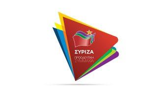 oi-ypopsifioi-toy-syriza-se-athina-kai-thessaloniki0