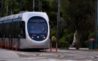 staseis-ergasias-tin-paraskeyi-se-metro-ka-tram-logo-syneleyseon-ton-ergazomenon0