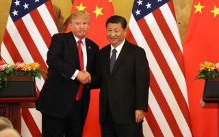 Για την αμερικανική πλευρά το ζητούμενο είναι να αποδεχθεί η κινεζική κυβέρνηση να ξεκινήσουν οι διαπραγματεύσεις από το σημείο στο οποίο είχαν μείνει όταν διακόπηκαν απότομα τον Απρίλιο και οδήγησαν σε όξυνση της κρίσης.