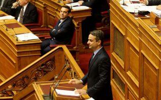 se-ntimpeit-kalei-ton-kyr-mitsotaki-o-al-tsipras-na-tirisete-ton-logo-sas0