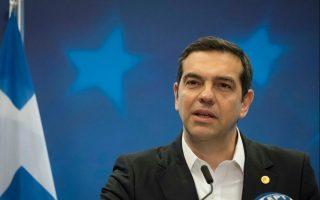 tsipras-pros-erntogan-milame-ti-glossa-toy-diethnoys-dikaioy0