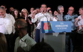 tsipras-den-tha-xemperdepsoyn-eykola-me-tin-aristera0