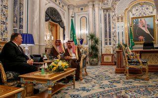 Νέες κυρώσεις κατά του Ιράν, που αφορούν και τον ανώτατο ηγέτη της χώρας αγιατολάχ Αλί Χαμενεΐ, ανακοίνωσε η κυβέρνηση Τραμπ. Την ίδια στιγμή, ο υπουργός Εξωτερικών Μάικ Πομπέο (φωτ.) είχε συνάντηση στην Τζέντα με τον Σαουδάραβα βασιλιά Σαλμάν με αφορμή την ένταση στον Κόλπο.