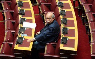 Ο πρόεδρος της Βουλής Νίκος Βούτσης παρίσταται στη στην Ολομέλεια, στην σημερινή συνεδρίαση της Βουλής, Παρασκευή 7 Ιουνίου 2019. ΑΠΕ-ΜΠΕ/ΑΠΕ-ΜΠΕ/Αλέξανδρος Μπελτές
