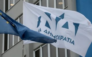 nd-to-afigima-toy-syriza-katerreyse-stoys-mi-pronomioychoys-dimoys0