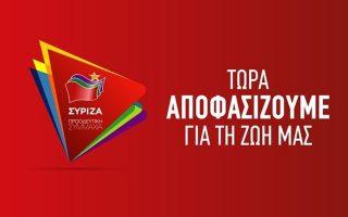 oi-ypopsifioi-toy-syriza-amp-8211-proodeytiki-symmachia-sti-v-eklogiki-perifereia-thessalonikis0