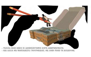 skitso-toy-dimitri-chantzopoyloy-08-06-190