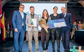 Η Solmeyea αποσπά το βραβείο στον Πανευρωπαϊκό Διαγωνισμό Καινοτομίας και Επιχειρηματικότητας «JA Europe Enterprise Challenge 2019» στο Οσλο.