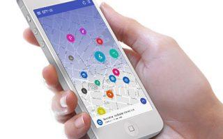 Η εφαρμογή ενημερώνει τους χρήστες για την κατάσταση στην οποία βρίσκεται το αίτημά τους με ειδοποιήσεις πραγματικού χρόνου στο κινητό.