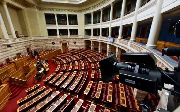Οι διαδικασίες στη νέα Βουλή