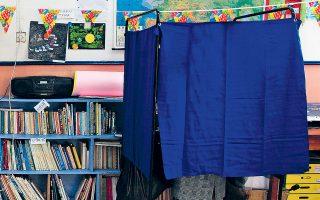 Η κατανομή των εκλογέων έχει μεταβληθεί σε σχέση με τις εκλογές του Μαΐου, οπότε οι πολίτες θα πρέπει εκ νέου να αναζητήσουν το εκλογικό τμήμα στο οποίο ψηφίζουν μέσω της εφαρμογής (www.ypes.gr), «Μάθε πού ψηφίζεις».