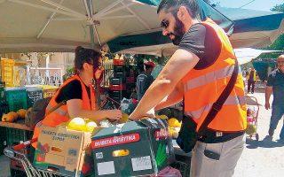 Τον Ιούνιο, περισσότεροι από 140 εθελοντές της οργάνωσης «Μπορούμε» συνέλεξαν 22.000 κιλά φρέσκων προϊόντων, ποσότητα ρεκόρ για έναν μήνα.