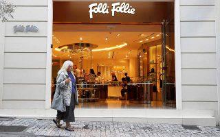 To πόρισμα της ΕΛΤΕ τον περασμένο Οκτώβριο μιλούσε για «ενδεχόμενη παροχέτευση κεφαλαίων» ύψους 122 εκατ. δολ. από την ασιατική θυγατρική της Folli Follie προς άγνωστους δικαιούχους.